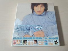 ヴィック・チョウ(F4)CD「MAKE A WISH」周渝民 台湾●