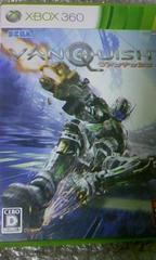 Xbox360 ヴァンキッシュ VANQUISH