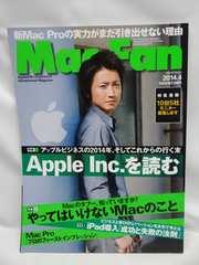 1610 Mac Fan (マックファン) 2014年 04月号