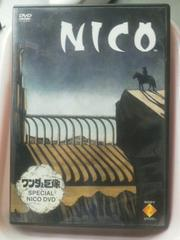 ワンダと巨像 特典 SPECIAL NICO DVD