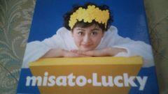 渡辺美里●misato・Lucky■Epic/Sony Recorde