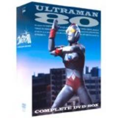 ■DVD『ウルトラマン80 COMPLETE DVD-BOX