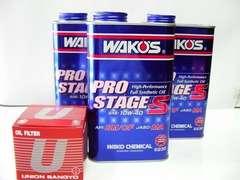(W5)GX400GX250XS400XS250WAKO'S高性能エンジンオイルセット