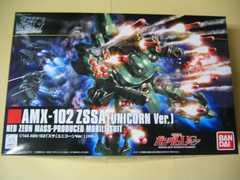 1/144 HGUC No.180 AMX-102 ズサ (ユニコーンVer.) 新品 ガンダムUC