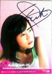 HIT's PREMIUM09 前田敦子・直筆サインカード/25 Autograph05 元AKB48