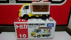 ★赤箱トミカ10★スバル サンバー パン屋★