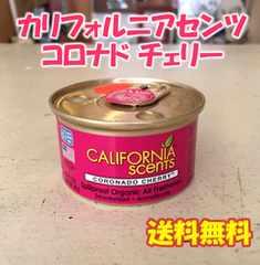 カリフォルニアセンツ コロナド・チェリー 車内 芳香剤