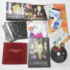 レアLAREINE-ラレーヌ【廃盤CD&DVD】など9点 KAMIJO/MAYU/EMIRU