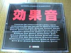 CD 効果音★音で楽しむCD THE SOUND