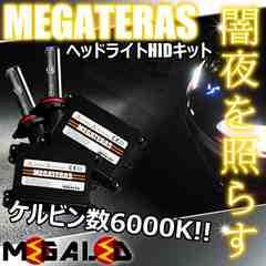 Mオク】アコードワゴンCF6/7系/ヘッドライトHIDキット/H1/6000K