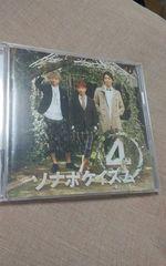 ソナーポケット/ソナポケイズム�C CD+DVD