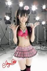 【送料無料】AKB48渡辺麻友 写真5枚セット<サイン入> 25