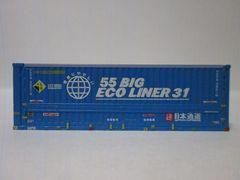 AOSHIMA 日本通運55BIG ECO LINER31コンテナ U55A39510