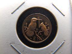 バージン諸島 5枚組み プルーフ硬貨 1973年
