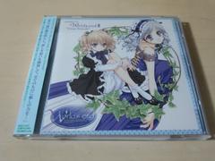 ドラマCD「DRAMATIC CD World's end II2」野川さくら 金月真美●