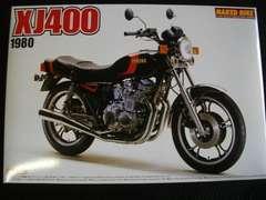 (9105)プラモデルXJ4001/12RZ250RZ350GX400GX250