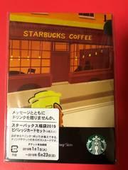 新品未開封★スターバックス/スタバ★ビバレッジカードセット4枚★福袋2019