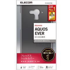 AQUOS SH-04G フレックス ケース カバー 黒 ブラック