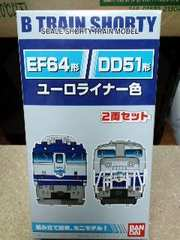 �CBトレインショーティー EF64形 DD51形 ユーロライナー色