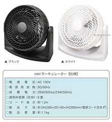 扇風機 送風機 送風器 6畳