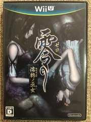 零 濡鴉ノ巫女 美品 WiiU