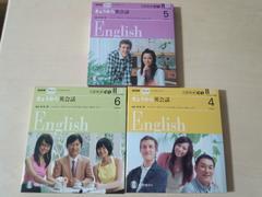 CD「NHKテレビ きょうから英会話 2007年4〜6月号」3枚セット★