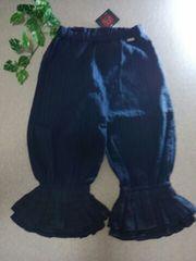 ●Natural Boo● ぷっくりパンツ 100 新品