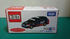 トイザらス限定・スバル・レヴォーグ・富士スピードウェイオフィシャルカー仕様