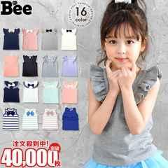 韓国子供服#肩フリル#トップス#Tシャツ#ノースリーブT#新品同様#120cm
