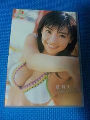 倉科カナ DVD「ミスマガジン OFFICIAL DVD」ミスマガジン2006 巨乳