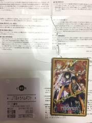 未使用*JTBトラベルギフトカード*1万円分*ドレッドノート