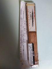 日産オリジナル キャラバン NV350 扇子 非売品