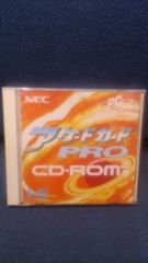 PCE アーケードカードPRO CD・ROM2用 中古即決