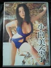小向美奈子 DEAR 水着 ビキニ セクシー キュート DVD 2008
