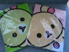 リラックマ「暖簾のれん?2種セット」(35)