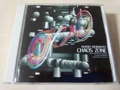 森本浩正CD「カオス・ゾーン」現代音楽 3D立体音響 廃盤●