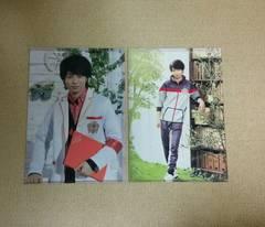 嵐 クリアファイル 2枚セット ワクワク学校2013 2014 櫻井翔
