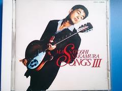 中村雅俊 SONGS 3