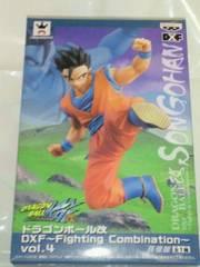 ドラゴンボール改 Fighting Combination vol.4 孫 悟飯