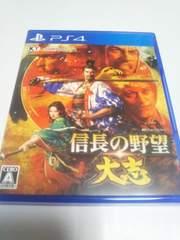 PS4ソフト信長の野望・大志