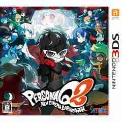 3DS》ペルソナQ2 ニュー シネマ ラビリンス [174000831]