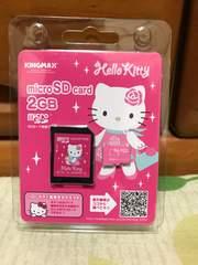 Hello Kitty micro SD card 2GB
