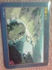 ダムカード『朝鍋ダム』(鳥取県西伯郡南部町)