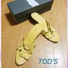 【在庫セール】TOD'S/トッズ 革製サンダル(23cm)