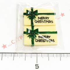 22*�@スタ*デコパーツ*2個*クリスマスプレゼント*緑*23