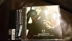 MAKOTO「LIVE TOUR in OSAKA」帯付/2枚組/Λucifer リュシフェル