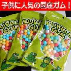 【送料無料】ガムボールマシーン用 ガム 詰め替え用/220粒