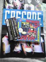 送料無料CASCADE Adrenalin No.5