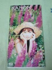 宮村優子 CDシングル KANON/One Summer Day