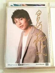 D-BOYS宮崎秋人サイン入り公式写真